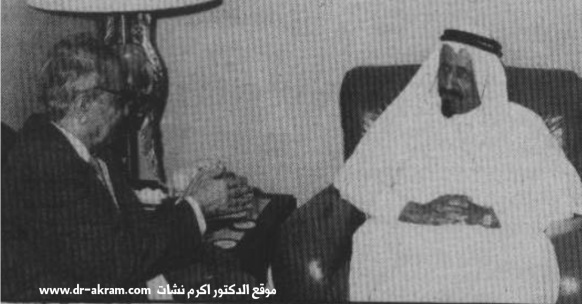 الدكتور اكرم نشات ابراهيم مع سمو الشيخ خالد بن حمد خلال زيارته دولة قطر