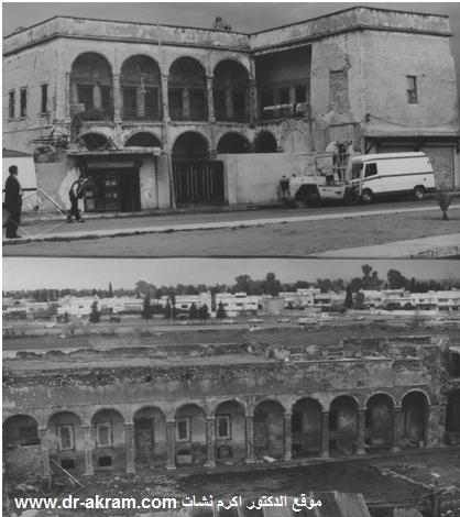 قصر جد الدكتور اكرم , ابراهيم اغا الذي شيده في الموصل سنة 1850