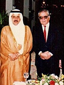 الدكتور اكرم نشات ابراهيم مع سمو الامير نايف بن عبدالعزيز