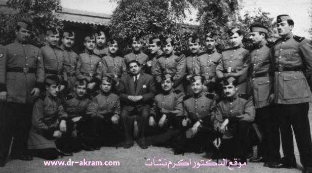 الدكتور اكرم نشات ابراهيم استاذ في كلية الشرطة العراقية سنة 1954