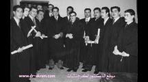 الدكتور اكرم نشات ابراهيم مدرس في كلية الحقوق