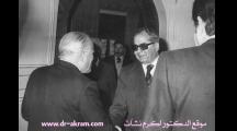 استقبال الرئيس التونسي الحبيب بورقيبة للدكتور اكرم نشات ابراهيم .تونس 1975