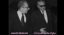السيد الشاذلي القليبي أمين عام جامعة الدول العربية في حديث مع الدكتور اكرم نشات ابراهيم . 1983