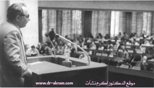 الدكتور اكرم نشات . جينيف