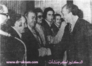 الدكتور اكرم نشات ابراهيم ولقاء الرئيس المصري انور السادات