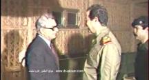 لقاء الدكتور اكرم نشات ابراهيم مع الرئيس صدام حسين في بغداد 1982