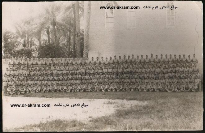 صورة مع الاسماء الدورة السابعة عشرة في الكلية العسكرية العراقية 1939 (منطلق الانقلابات)