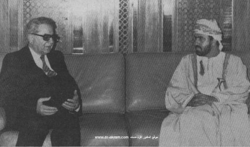 معالي السيد بدر بن سعود بن حارب وزير الداخلية و الدكتور أكرم نشأت إبراهيم